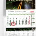 Autoprim календарь